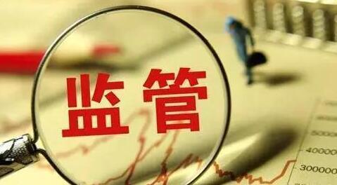 安徽省市场监管局纠正安徽省老龄工作委员会办公室滥用行政权力排除、限制竞争行